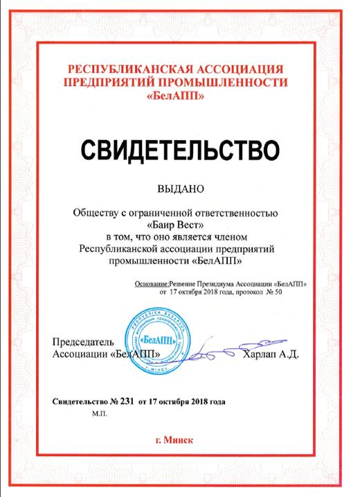 Кондиционер для строительства поликлиники в Солигорске